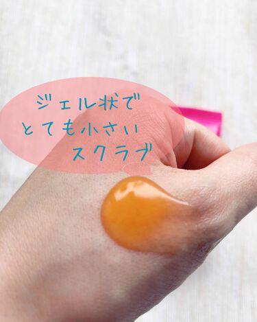 ペップ スタート 2in1 エクスフォリエーティング クレンザー/CLINIQUE/その他洗顔料を使ったクチコミ(2枚目)