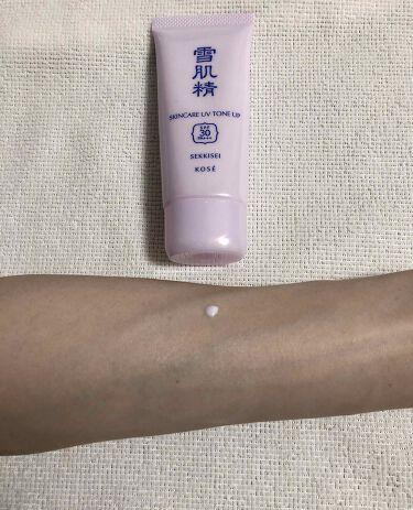 ドラマティックスキンセンサーベース EX/マキアージュ/化粧下地を使ったクチコミ(4枚目)