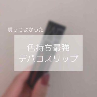 プレップ プライム リップ/M・A・C/リップケア・リップクリームを使ったクチコミ(1枚目)