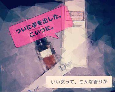 ミス ディオール アブソリュートリー ブルーミング ローラー パール/Dior/香水(レディース)を使ったクチコミ(1枚目)