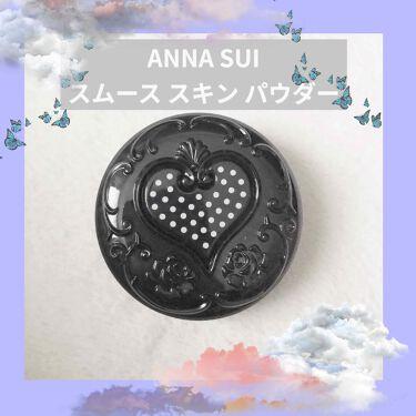 スイ ブラック スムース スキン パウダー/ANNA SUI/プレストパウダーを使ったクチコミ(1枚目)
