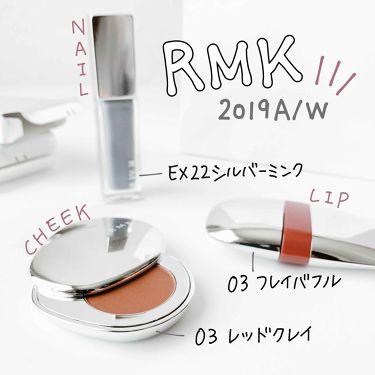 ネイルポリッシュ/RMK/マニキュア by ほたうみ