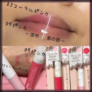 Hello Beauty Selection アイシャドウ/DAISO/パウダーアイシャドウを使ったクチコミ(3枚目)