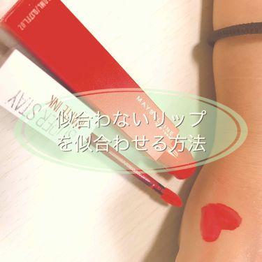 ウルトラ HD ジェル リップカラー/REVLON(レブロン)/口紅を使ったクチコミ(1枚目)