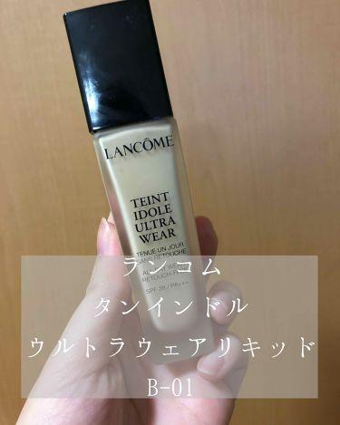 タンイドル ウルトラ ウェア リキッド/LANCOME/リキッドファンデーションを使ったクチコミ(1枚目)