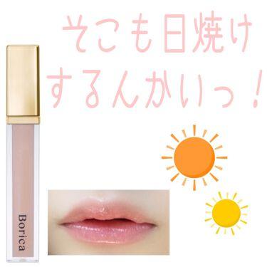 https://cdn.lipscosme.com/image/47df8cec3515cf439d6d9eb6-1618918963-thumb.png