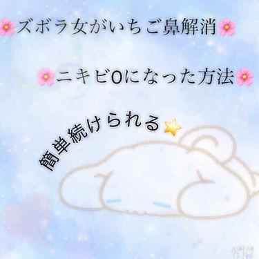ととのうみすと/ファンファレ/その他洗顔料 by Momo.🍑