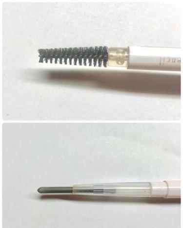 AC オートマティックアイブロウペンシル DB/セリア/アイブロウペンシルを使ったクチコミ(3枚目)