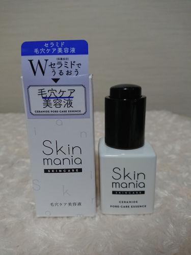 Skin mania セラミド 毛穴ケア美容液/スキンマニア/美容液を使ったクチコミ(1枚目)