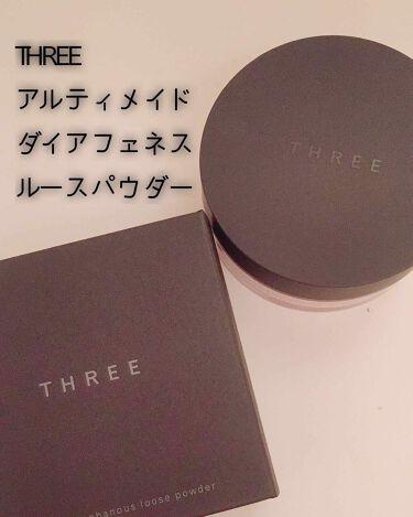 Gumiiiさんの「THREEアルティメイトダイアフェネス ルースパウダー<ルースパウダー>」を含むクチコミ