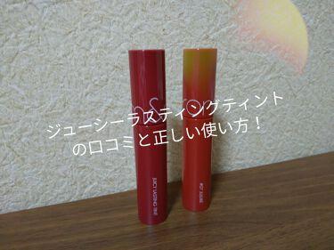 ジューシーラスティングティントカラー/rom&nd/口紅を使ったクチコミ(1枚目)