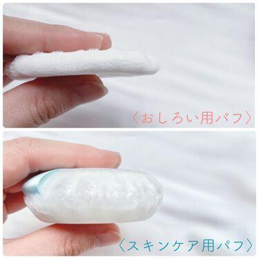 スノービューティー ホワイトニング スキンケアパウダーP(医薬部外品)2021/スノービューティー/プレストパウダーを使ったクチコミ(5枚目)
