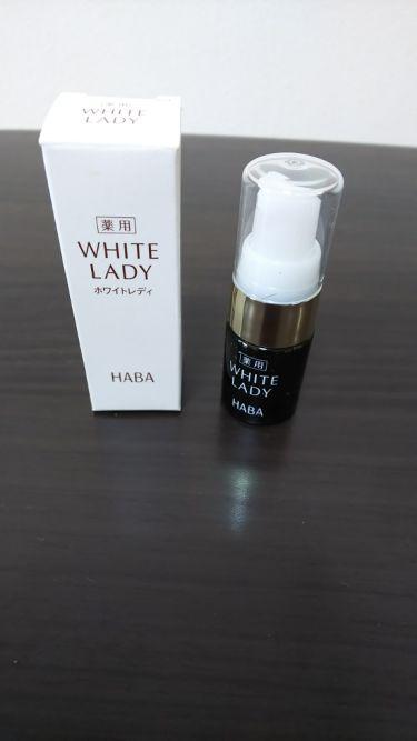 薬用ホワイトレディ/HABA/美容液を使ったクチコミ(1枚目)