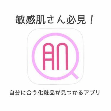 駒さんの「その他化粧品解析アプリ Peauteポーテ<その他>」を含むクチコミ