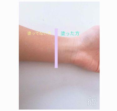 トーンアップ UVエッセンス/サンカット/日焼け止め(ボディ用)を使ったクチコミ(2枚目)