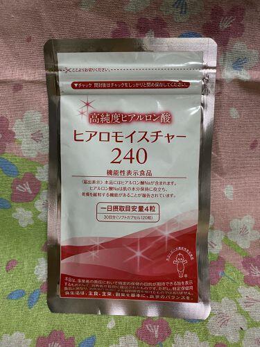 ヒアロモイスチャー240/キユートピア/美容サプリメントを使ったクチコミ(4枚目)