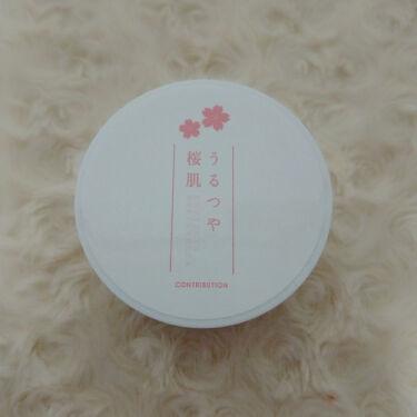 うるつや桜肌/CONTRIBUTION/ボディクリームを使ったクチコミ(3枚目)