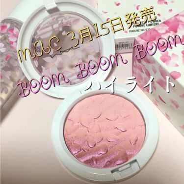 BOOM BOOM BLOOMハイライトパウダー/M・A・C/ハイライトを使ったクチコミ(1枚目)