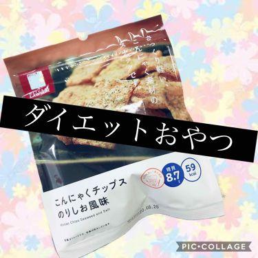 こんにゃくチップス/LAWSON (ローソン)/食品を使ったクチコミ(1枚目)