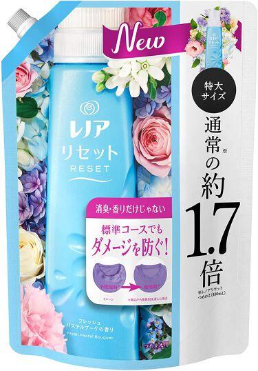 レノア リセット フレッシュパステルブーケの香り 詰め替え795ml