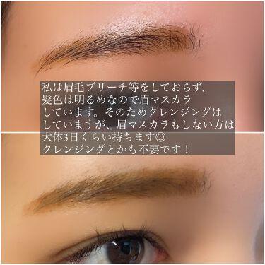 眉ティントSVR/Fujiko/その他アイブロウを使ったクチコミ(4枚目)