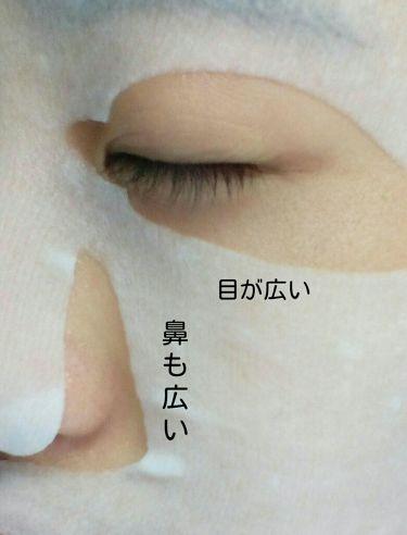 ルルルンワンナイト レスキュー角質オフ/ルルルン/シートマスク・パックを使ったクチコミ(3枚目)