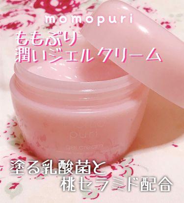 潤いジェルクリーム/ももぷり/オールインワン化粧品を使ったクチコミ(1枚目)