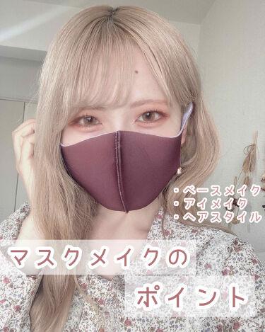 アイエディション (マスカラベース)/ettusais/マスカラ下地・トップコート by 儚那