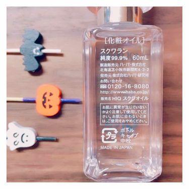 化粧水 III とてもしっとり/Curel/化粧水を使ったクチコミ(3枚目)