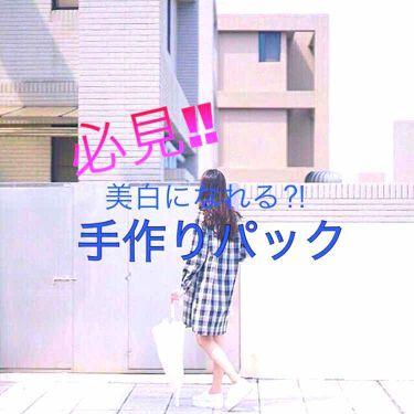 Miyuさんの「雑談」を含むクチコミ
