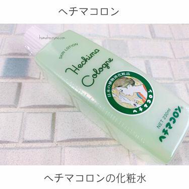 ヘチマコロンの化粧水/ヘチマコロン/化粧水を使ったクチコミ(1枚目)