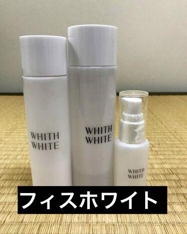 美白 化粧水/WHITH WHITE/化粧水を使ったクチコミ(1枚目)