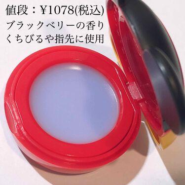 ディズニー ミニコンパクトモイスチャーバーム/Coront/リップケア・リップクリームを使ったクチコミ(3枚目)