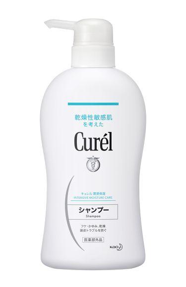 シャンプー Curel