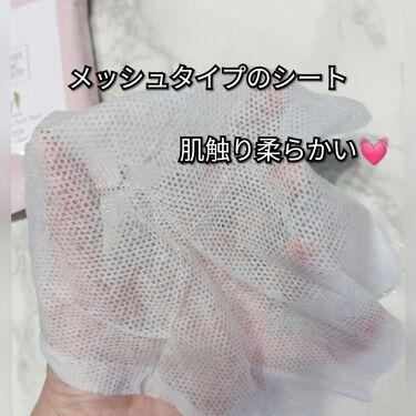 フレグランスボディシート ミュゲ/マザー&ドーター/デオドラント・制汗剤を使ったクチコミ(2枚目)
