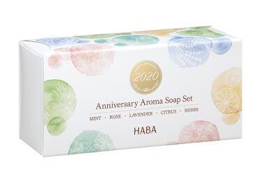 2020/7/22発売 HABA 2020アニバーサリーアロマソープセット