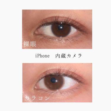 eye closet 1MONTH/EYE CLOSET/カラーコンタクトレンズを使ったクチコミ(4枚目)