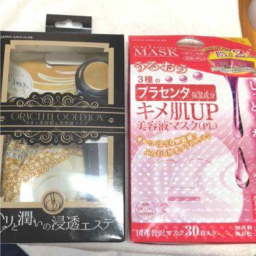 りささんの「ジャパンギャルズグレースフルゴールドイオン&マスクセット<スキンケア美容家電>」を含むクチコミ