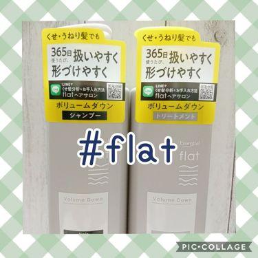flat くせ・うねりメンテナンスシャンプー&トリートメント(モイスト&モイスト)/flat/シャンプー・コンディショナーを使ったクチコミ(1枚目)