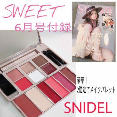 SNIDEL(スナイデル)/SWEET(スウィート)/メイクアップキットを使ったクチコミ(2枚目)