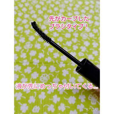 UR GLAM LONG LASH MASCARA(ロングラッシュマスカラ)/URGLAM/マスカラを使ったクチコミ(2枚目)
