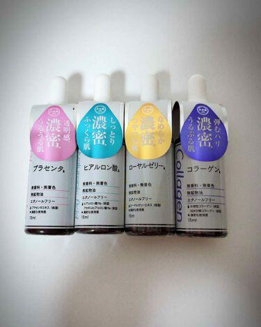 D濃密美容液 ヒアルロン酸/ザ・ダイソー/美容液を使ったクチコミ(3枚目)