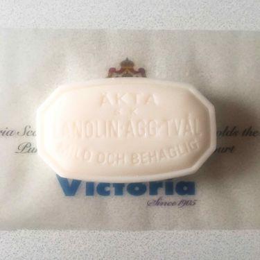 ニューエッグパックソープ/Victoria/洗顔石鹸を使ったクチコミ(2枚目)