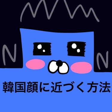 코코아(ココア)さんの「雑談」を含むクチコミ