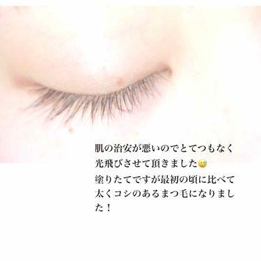 まつ毛美容液/CEZANNE/まつげ美容液を使ったクチコミ(3枚目)