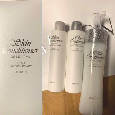 スキンコンディショナーエッセンシャル45THアニバーサリーコフレ/ALBION/化粧水を使ったクチコミ(1枚目)