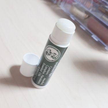 薬用リップスティックXD/メンソレータム/リップケア・リップクリームを使ったクチコミ(3枚目)