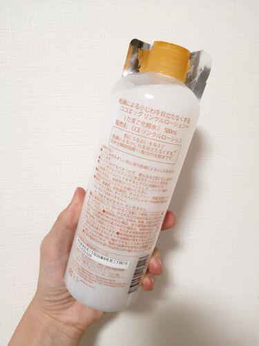リンクルローション たまご化粧水/ココエッグ/化粧水を使ったクチコミ(4枚目)