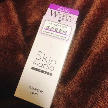 セラミド 美白美容液/Skin mania/美容液を使ったクチコミ(1枚目)