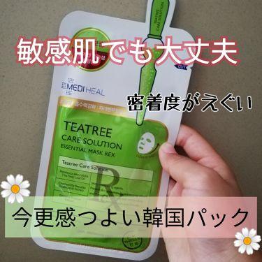 ミルクシリーズ いちごミルク/Pure Smile/シートマスク・パックを使ったクチコミ(1枚目)